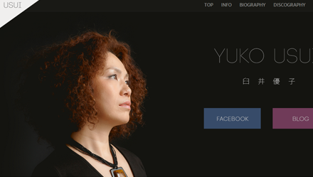 JAZZミュージシャン公式サイト