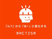 mactism