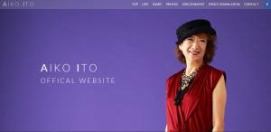 aiko-ito-site
