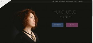 usui-yuko